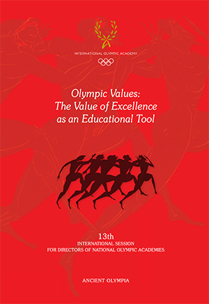 263254_13th JOINT INTERNATIONAL SESSION FOR PRESIDENTS_RED_Cover