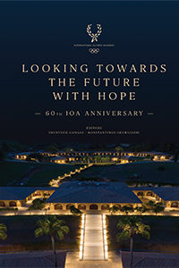 looking-towards-the-future-with-hope-cover
